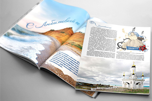Крымский познавательный журнал «Полуостров сокровищ»