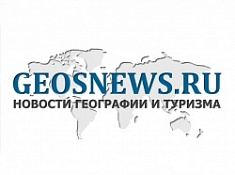 GeosNews.ru